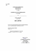 Hong-Kong_Memorandum-and-Articles-of-Association Page: 2
