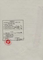 Hong-Kong_Apostille-of-the-bound-set-of-copies-of-constitutive-documents Page: 2