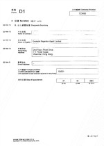 Hong-Kong_Forms-to-be-filed-with-the-companies-registry-indicating-the-first-director_shareholders_registred-address_secretaries Page: 2