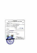 Cyprus_Apostille-of-the-bound-set-of-copies-of-constitutive-documents Page: 2