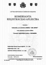 Latvia_registr_udostoverenie Page 1 Shot