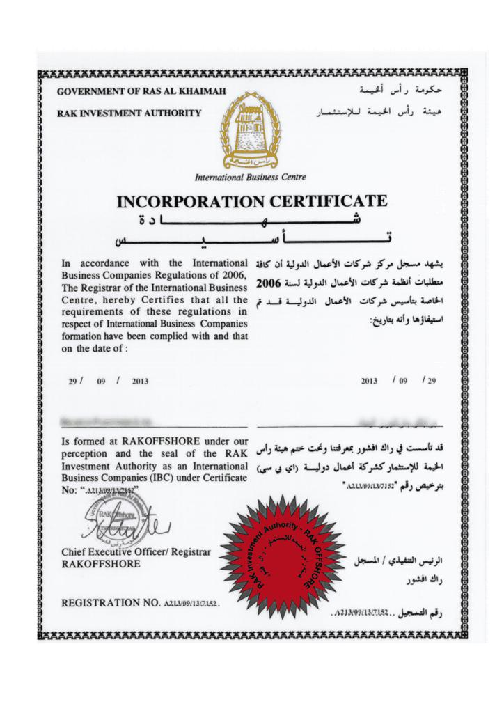 Dubai Airport Freezone Company List