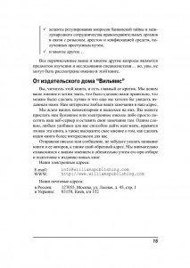 Slide 1 Page: 12