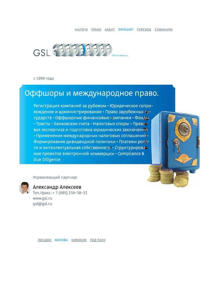 bvi companies act 2004 pdf