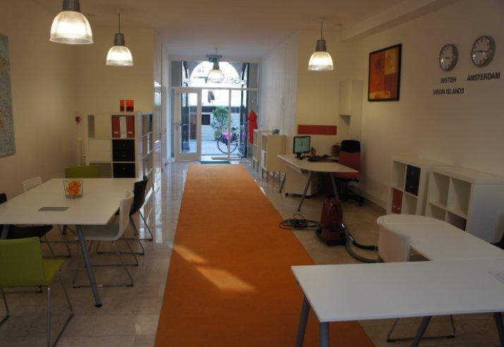 Офис GSL в Амстердаме