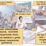 Трудности при открытии банковского счета в Гонконге