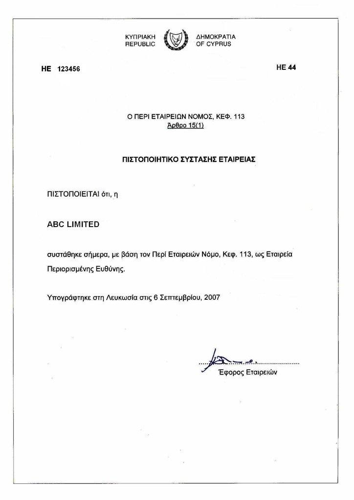 заполнение декларации 3 ндфл красногорск