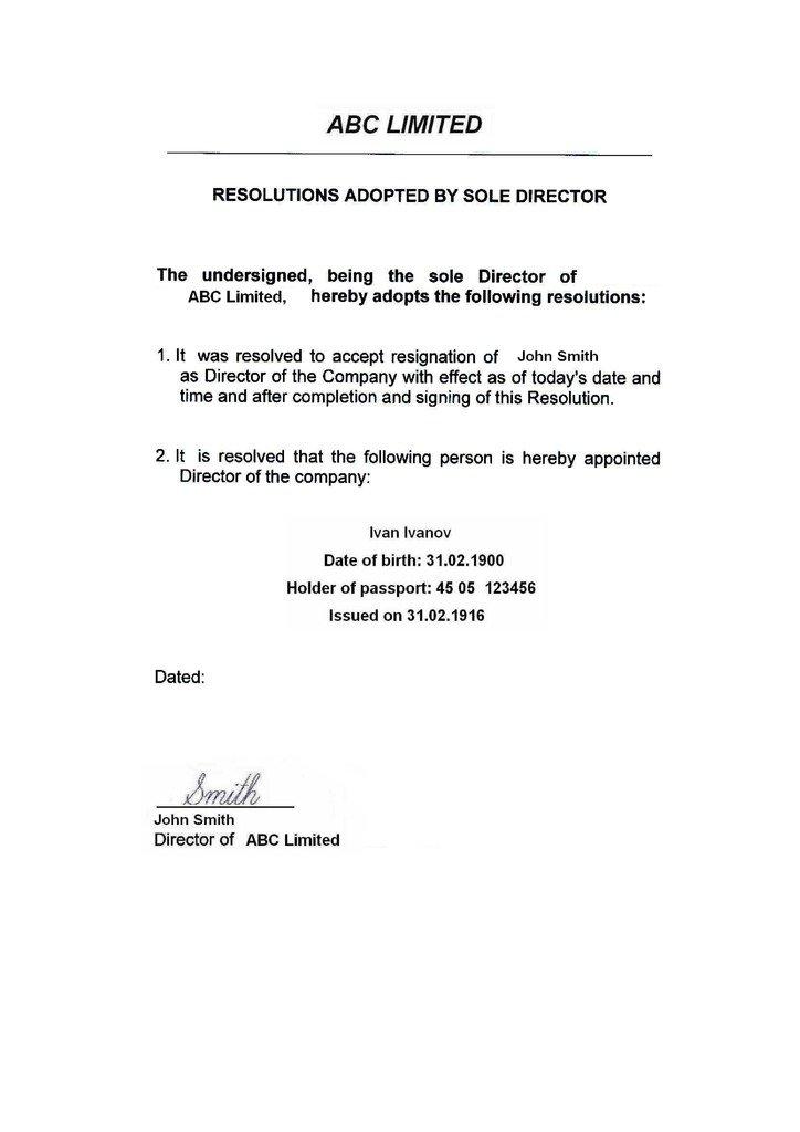 образец письма об изменении условий договора