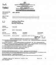Hong Kong_Business Registration Certificate.pdf Page: 1