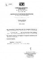HK_CGS.pdf Page: 1