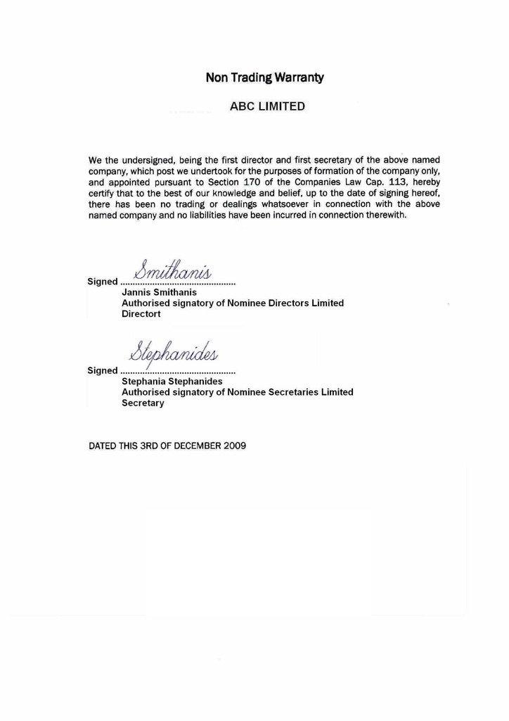 бланк заявления о регистрации брака 2011