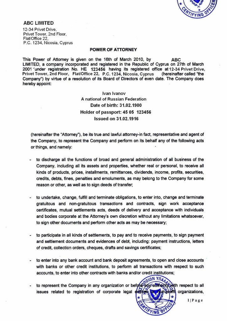 доверенность на право подписания документов образец