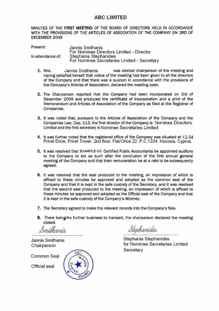 внесение изменений в учредительный договор ооо образец