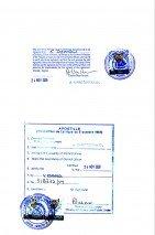 BVI_Apostilled Director's Resolution.pdf Page: 2