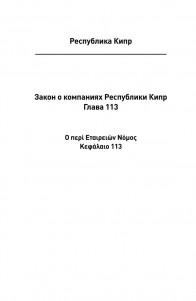 Slide 1 Page: 5