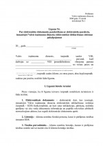 EDS_agreement Page: 1