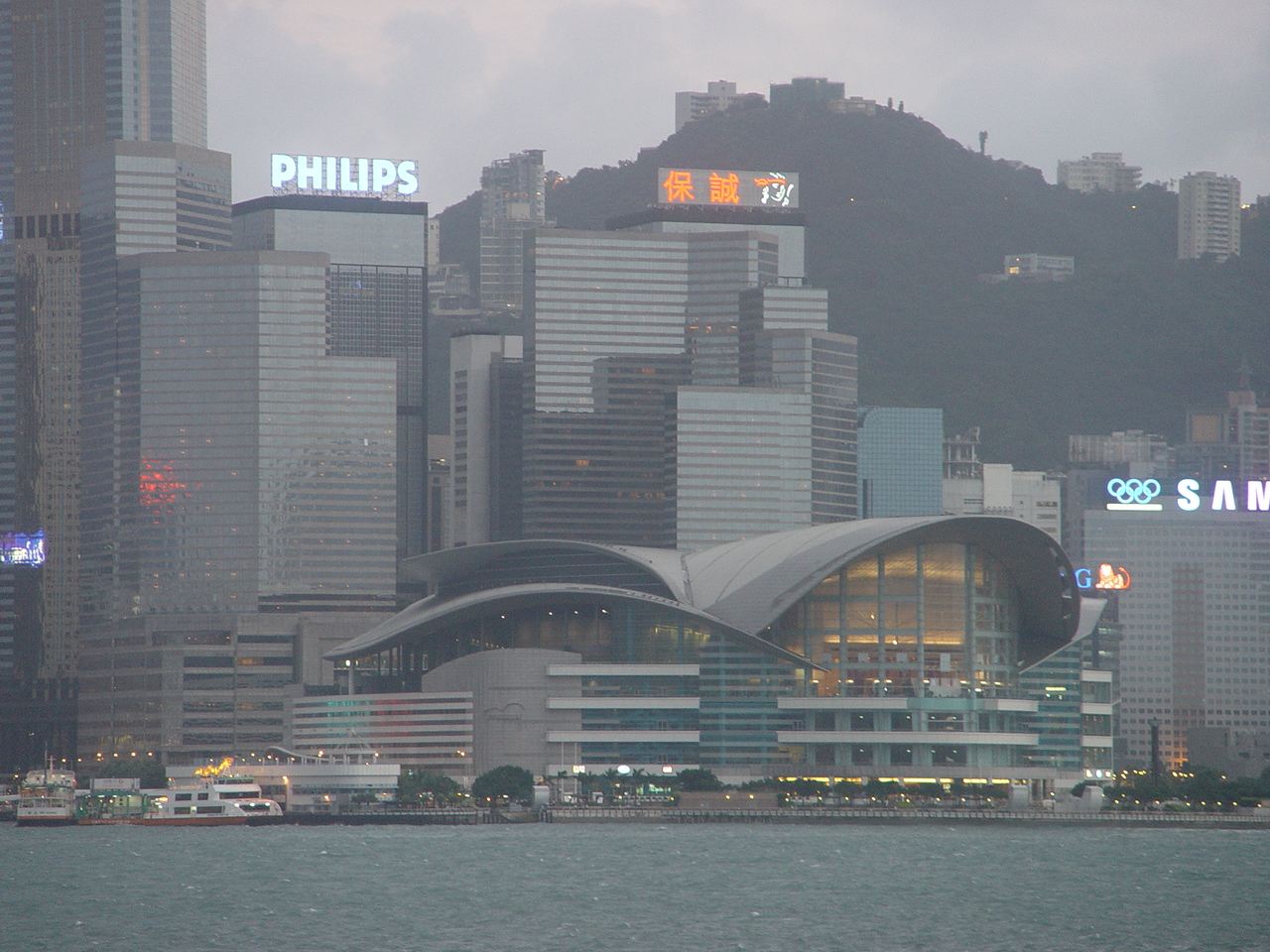 Цим Ша Цю, Гонконг