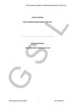 Antigua_Int_Foundations_Act_2007_DEMO_full_R Page: 2