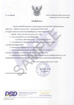 Thailand_Company Certificate Page: 1