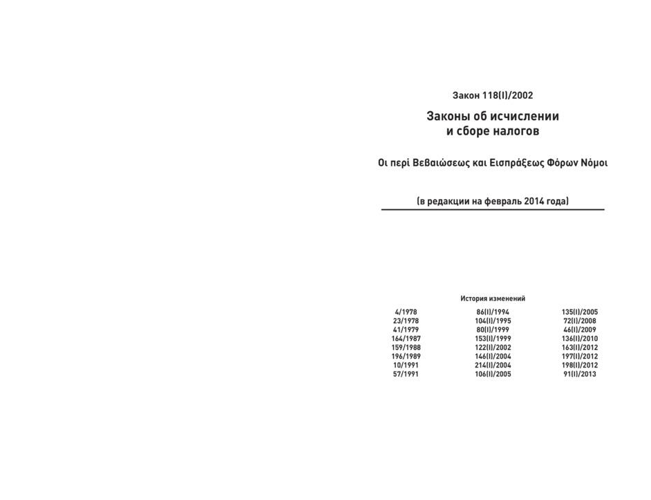 Slide 1 Page: 11