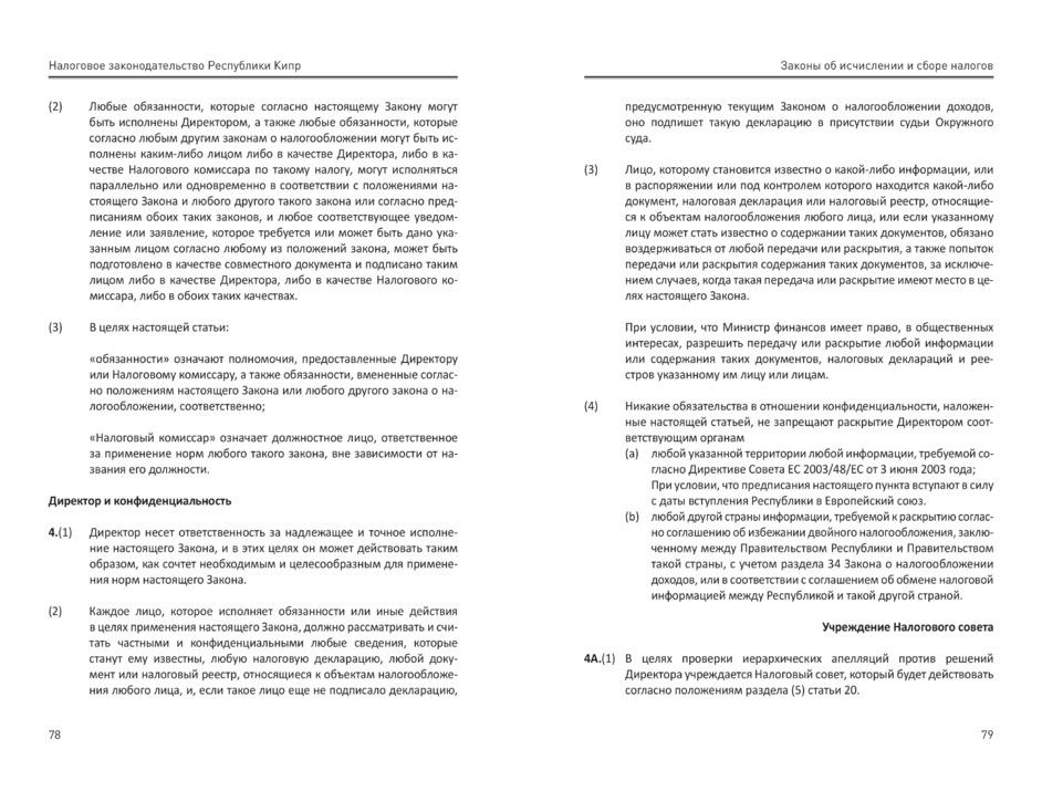 Slide 1 Page: 13