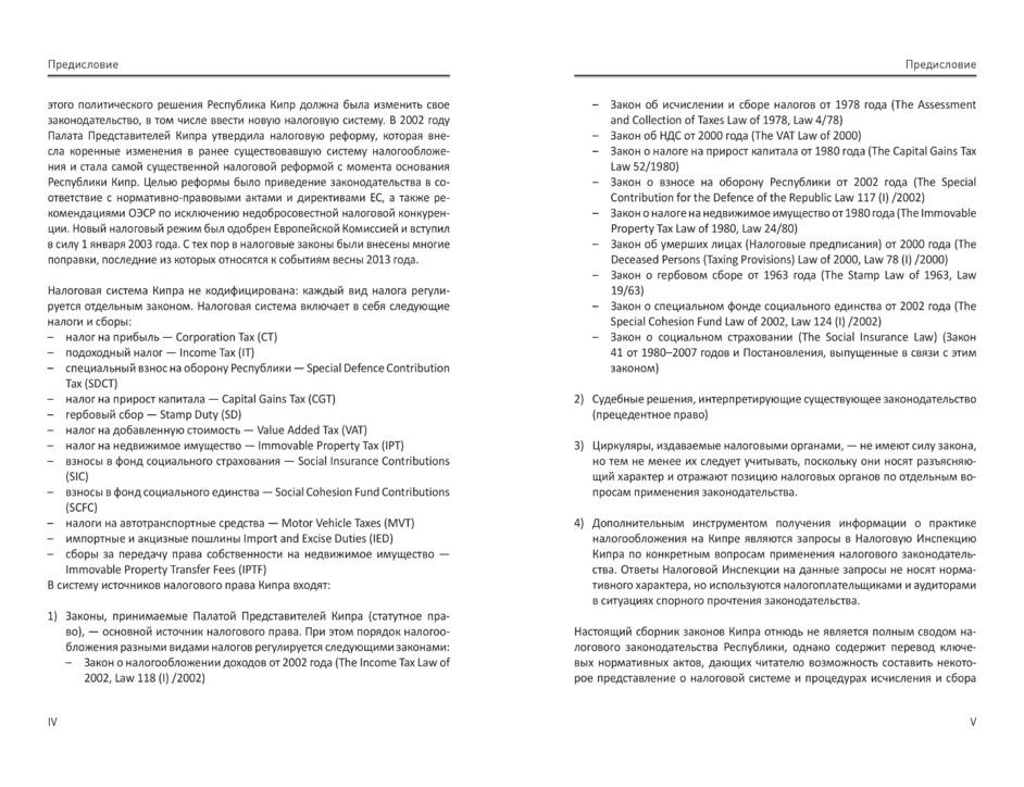Slide 1 Page: 4
