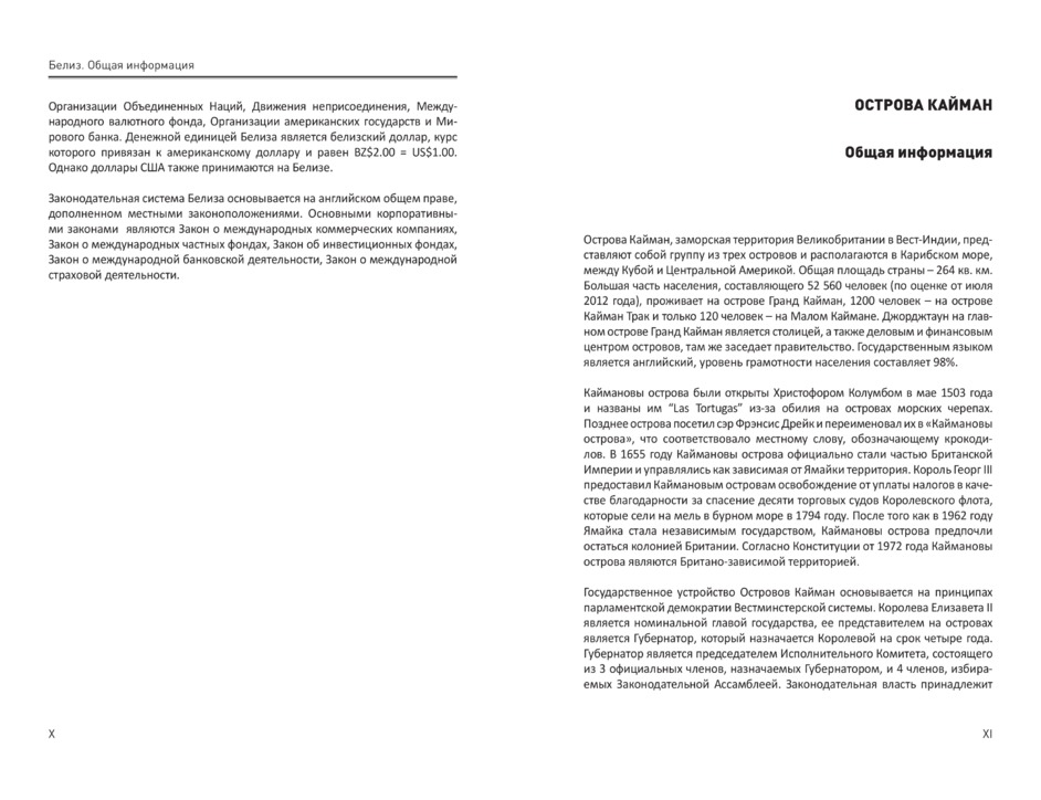 Slide 1 Page: 7
