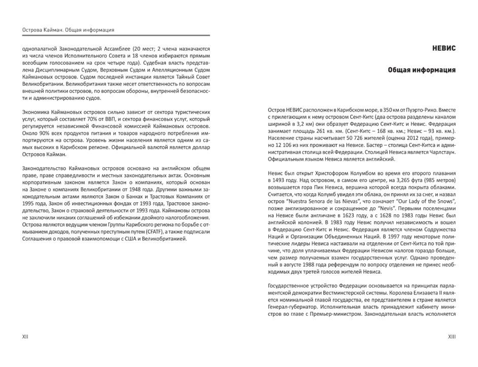 Slide 1 Page: 8