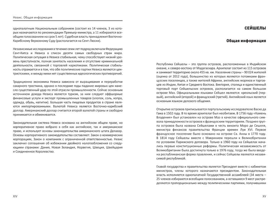 Slide 1 Page: 9