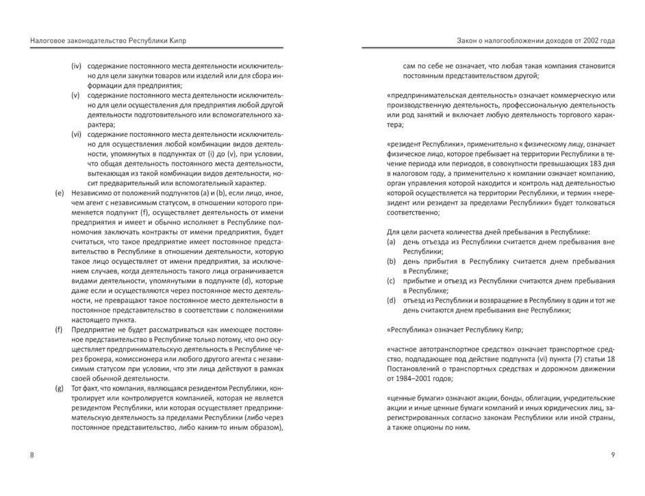 Slide 1 Page: 10
