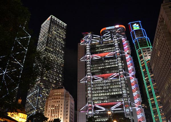 gsl_law_consulting_hongkong_banks