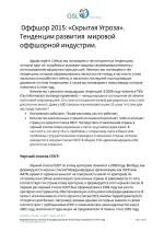 Transcript 1 Page: 1