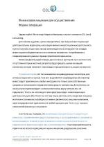 76_Marina_Mantrova_Forex_TRANSCRIPT_DEMO Page 1