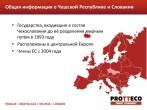 1025_Tomas_Chrobak_Registratsia_companiy_v_Chehii_i_Slovakii_rus_PRESENTATION_DEMO Page 2