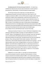 176_Kornilov_Vladimir_Idealnaya_finansovaya_struktura_NRANSCRIPT_DEMO Page 2