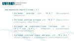 1031_Natalia_Shevnina_Kompanii_Ispanii_Presentacion_DEMO Page 2