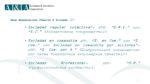 1031_Natalia_Shevnina_Kompanii_Ispanii_Presentacion_DEMO Page 3