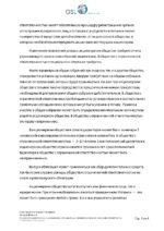 1031_Natalia_Shevnina_Kompanii_v_Ispanii_PRESENTATION_DEMO Page 3
