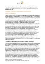 177_Ilya_Shtromvasser_Poslednie_izmenenia_STENOGRAMMA_DEMO Page 2