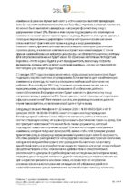 177_Ilya_Shtromvasser_Poslednie_izmenenia_STENOGRAMMA_DEMO Page 3
