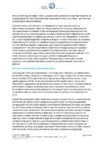 91_AA_PanamaGate_STENOGRAMMA_DEMO Page 2