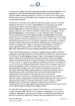 91_AA_PanamaGate_STENOGRAMMA_DEMO Page 3