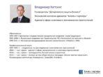 1037_Vladimir_Kitsing_Uklonenie_ot_nalogov_PRESENTATION_DEMO Page 2