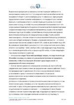 97_Klimko_Ksenia_Likvidatsia_offshornih_kompaniy_TRANSCRIPT_DEMO Page 2
