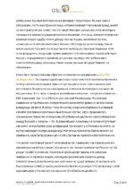 178__Illia_Shtromvasser_Sudebnaya_praktika_TRANSKRIPTION_DEMO Page 2
