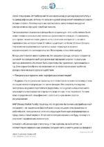 95_Volkova_Marina_Investitsionnie_fondy_v_EC_DEMO Page 2