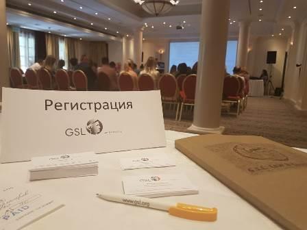 GSL провел семинар на Кипре