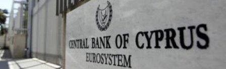 ЦБ Кипра уточнил определение SHELL COMPANY (компании – пустышки)