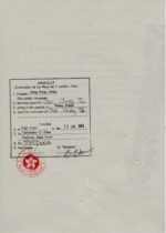 HK_Apostille of the bound set of copies of constitutive documents.pdf Page 2
