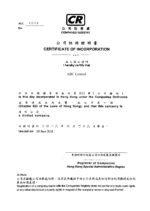 HK_Certificate of incorporation Page 1